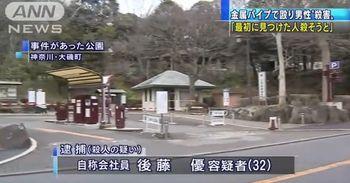kanagawa2.jpg