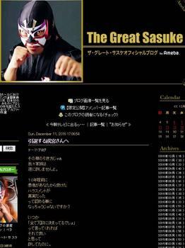 great_sasuke_01.jpg